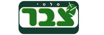 צבר לוגו