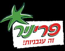 פריניר לוגו