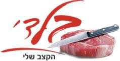 בלדי לוגו