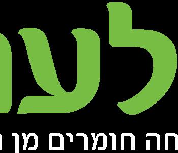 גלעם לוגו